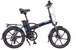 Magnum Premium High Step FOLDING Electric Bike (Black/Blue)